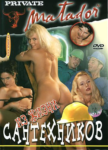 lesbi-film-russkim-perevodom