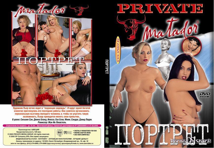 matador-porno-film-teper-tvoya-ochered