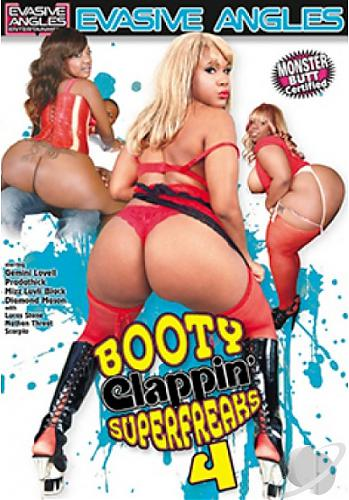 Booty Clappin SuperFreaks # 4